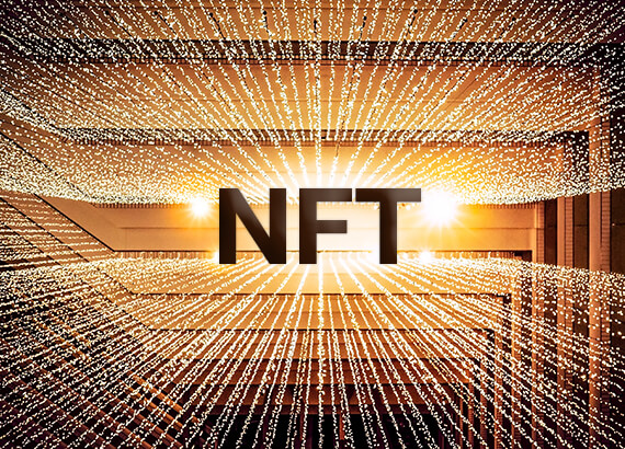 THE BRAVE NEW WORLD OF NFTs [Part 1]